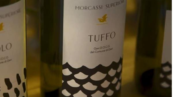 Tasting Notes: Morgassi Superiore Tuffo Gavi